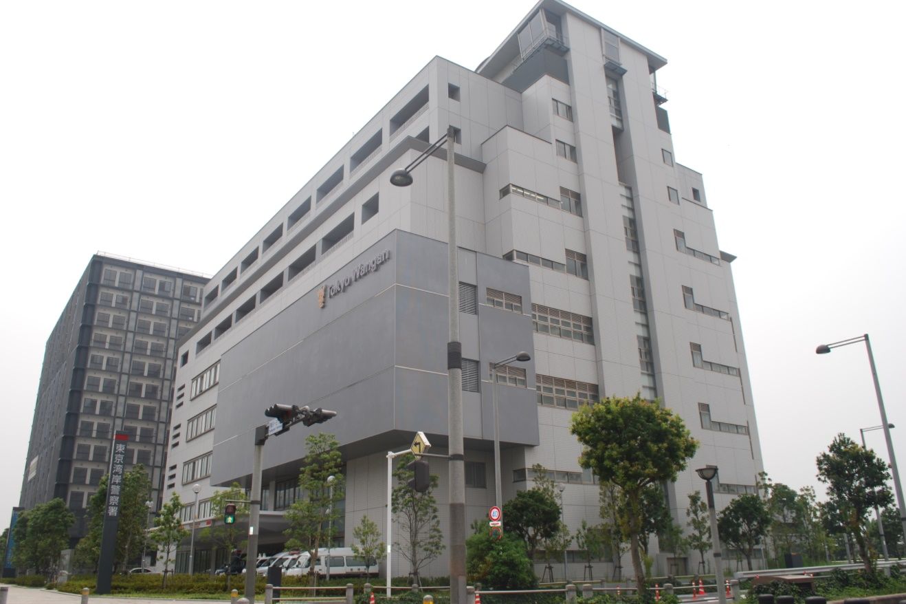 東京湾岸警察署の外観