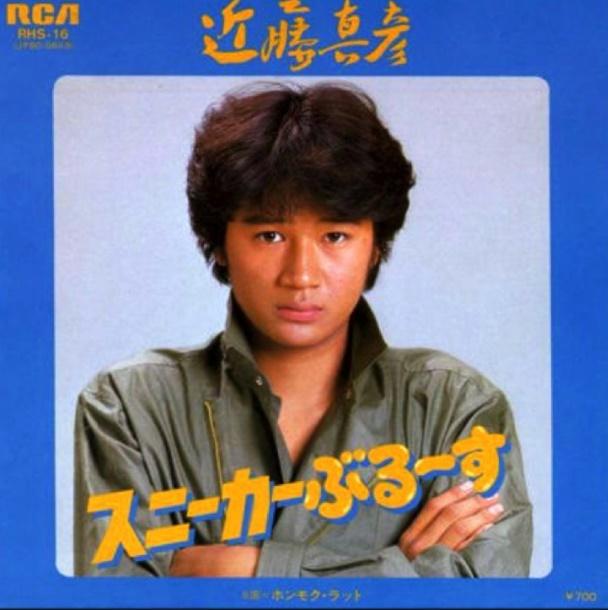 CDソロデビューの画像